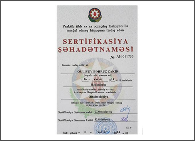 Dimplomlar və sertifikatlar Bəhruz  Quliyev  hekimtap.az
