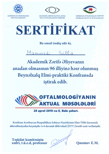 Dimplomlar və sertifikatlar Güllü  Məmmədli hekimtap.az