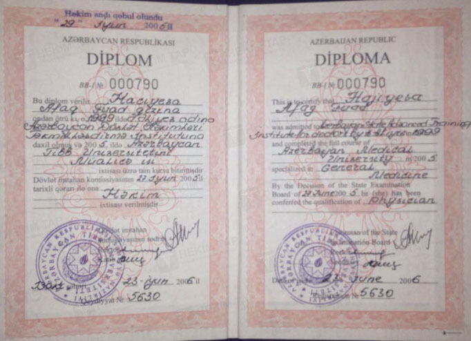 Dimplomlar və sertifikatlar Afaq Hacıyeva hekimtap.az