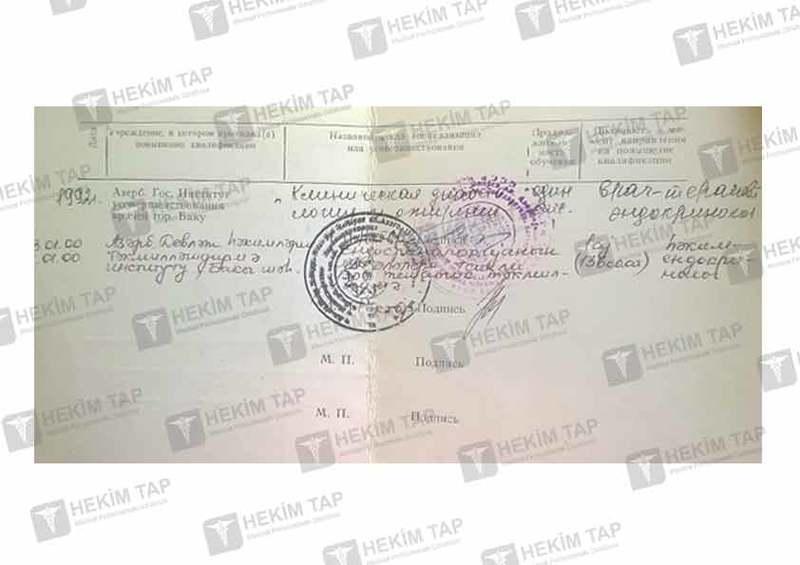 Dimplomlar və sertifikatlar İrina Kərimova-Devlyaşova  hekimtap.az