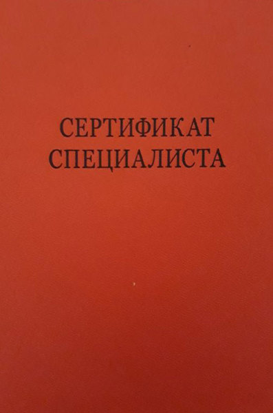 Diplomas and Certificates Afaq  Heshimova hekimtap.az