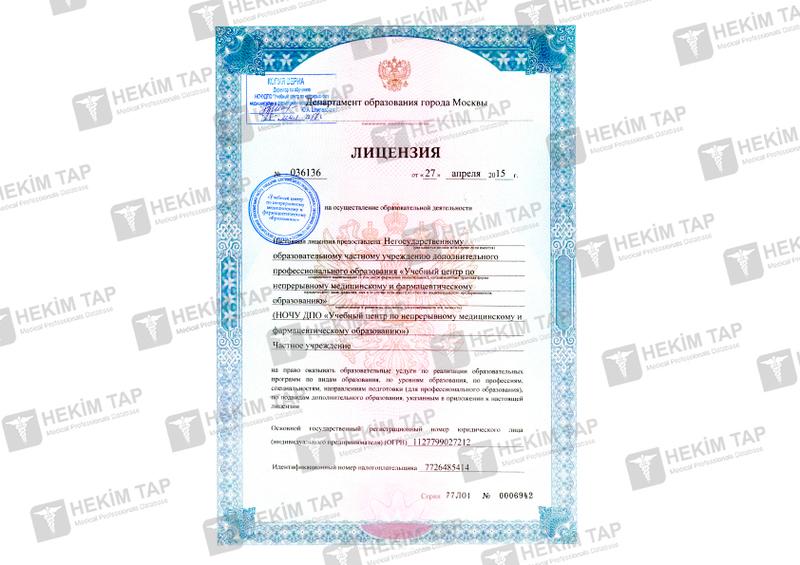 Dimplomlar və sertifikatlar Hüseyn  Sultanov hekimtap.az