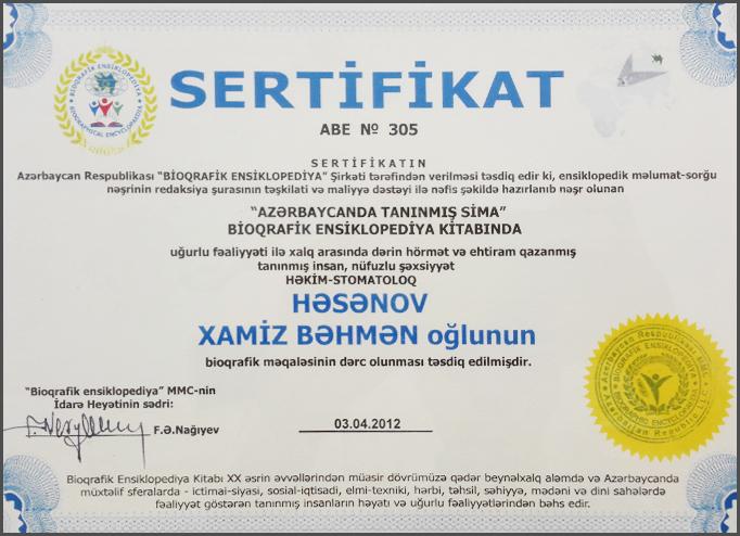 Dimplomlar və sertifikatlar Xamiz Həsənov hekimtap.az