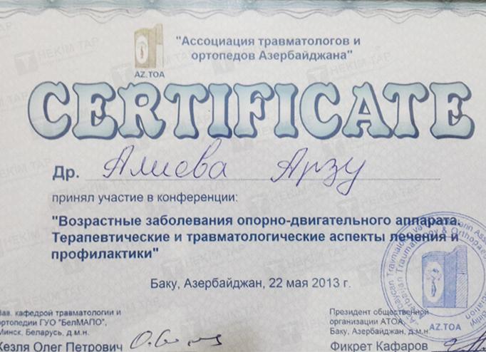Dimplomlar və sertifikatlar Arzu Əliyeva hekimtap.az