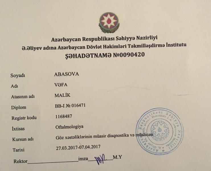 Dimplomlar və sertifikatlar Vəfa  Abbasova hekimtap.az