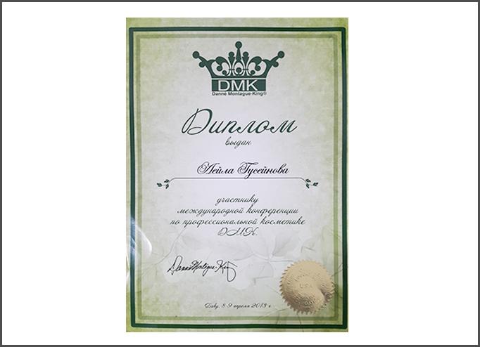 Dimplomlar və sertifikatlar Leyla Hüseynli hekimtap.az