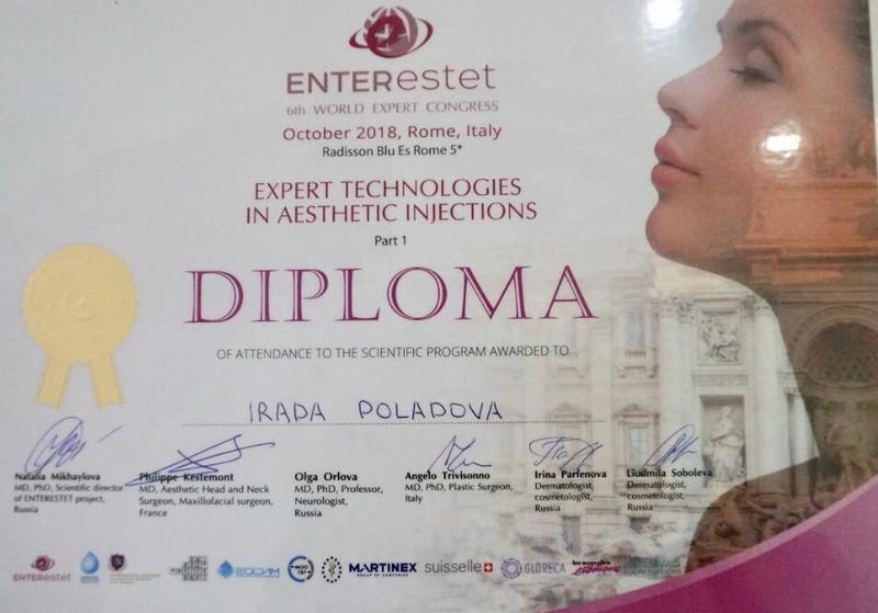 Dimplomlar və sertifikatlar İradə Poladova hekimtap.az