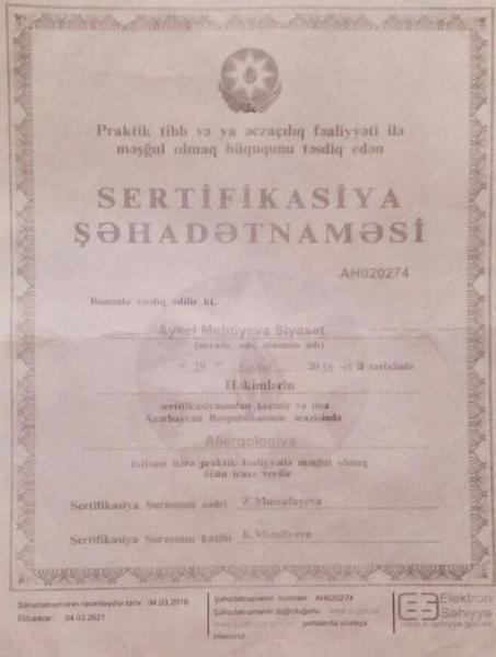 Dimplomlar və sertifikatlar Aysel Mehdiyeva  hekimtap.az