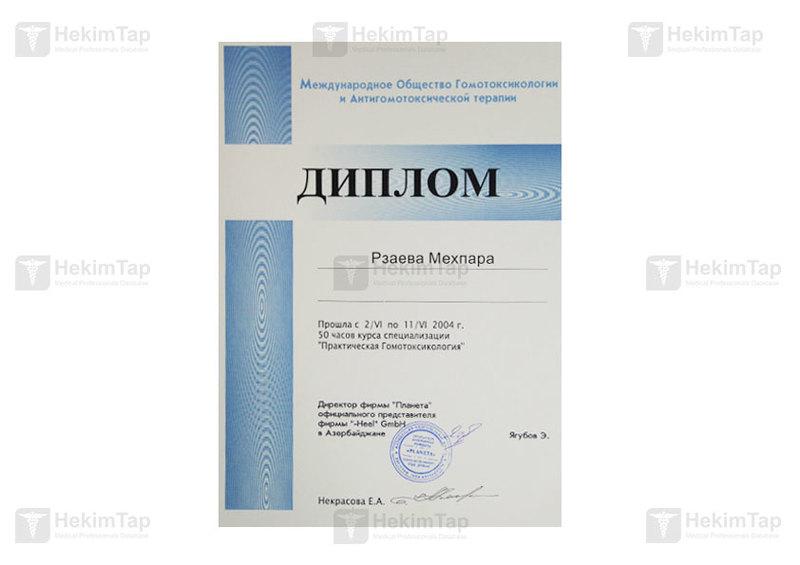 Дипломы и сертификаты Мехпара  Рзаева hekimtap.az