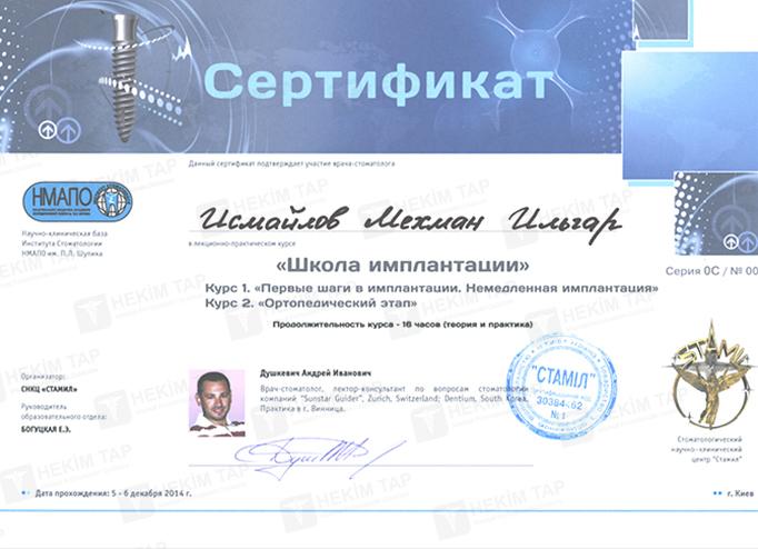 Dimplomlar və sertifikatlar Mehman İsmayılov hekimtap.az