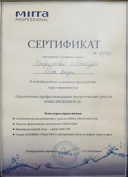 Dimplomlar və sertifikatlar Məhbubə Novruzova hekimtap.az