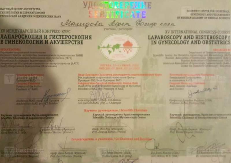 Dimplomlar və sertifikatlar Afa Məmmədova hekimtap.az