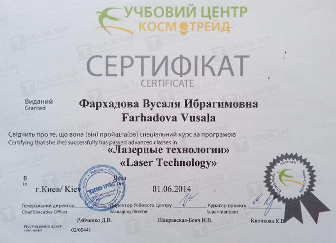 Dimplomlar və sertifikatlar Vüsalə Fərhadova hekimtap.az