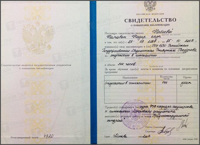 Dimplomlar və sertifikatlar Natəvan Nəbiyeva  hekimtap.az