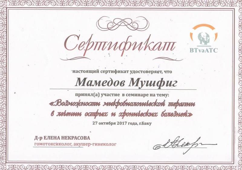"""<span class=""""translation_missing"""" title=""""translation missing: az.doctors.doctor.portfolio"""">Portfolio</span> Məmmədov Müşfiq hekimtap.az"""