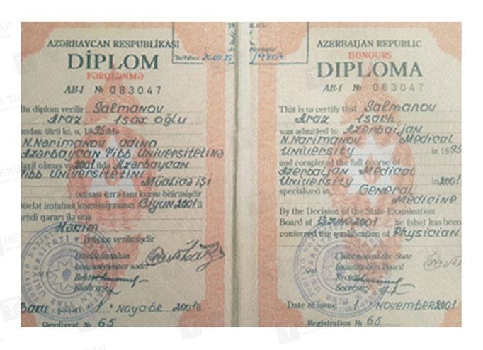 Дипломы и сертификаты Араз  Салманов hekimtap.az