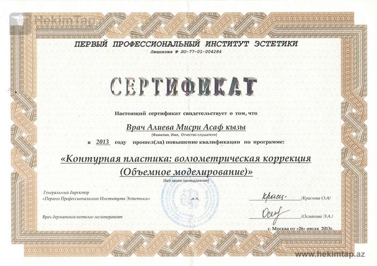Dimplomlar və sertifikatlar kosmetoloq misri əliyeva