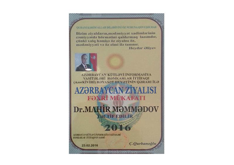 Dimplomlar və sertifikatlar Mahir Məmmədov hekimtap.az