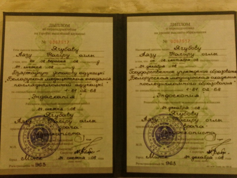 Diplomas and Certificates Ayaz  Yaqubov hekimtap.az