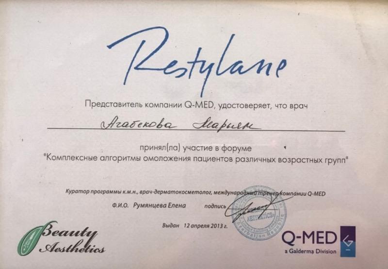 Dimplomlar və sertifikatlar Məryəm Ağabəyova hekimtap.az
