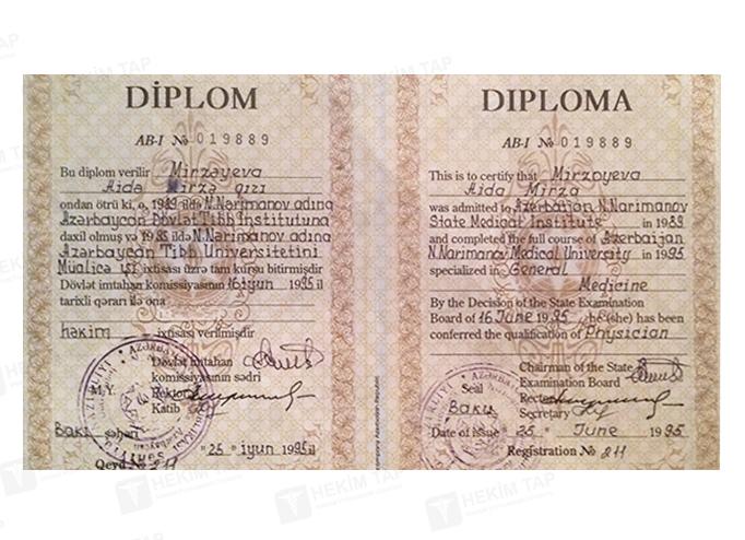 Дипломы и сертификаты Аида  Мамедова hekimtap.az