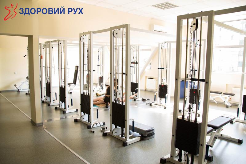 """Галерея Діагностично-реабілітаційний центр """"Здоровий рух"""" doctortap.com.ua"""