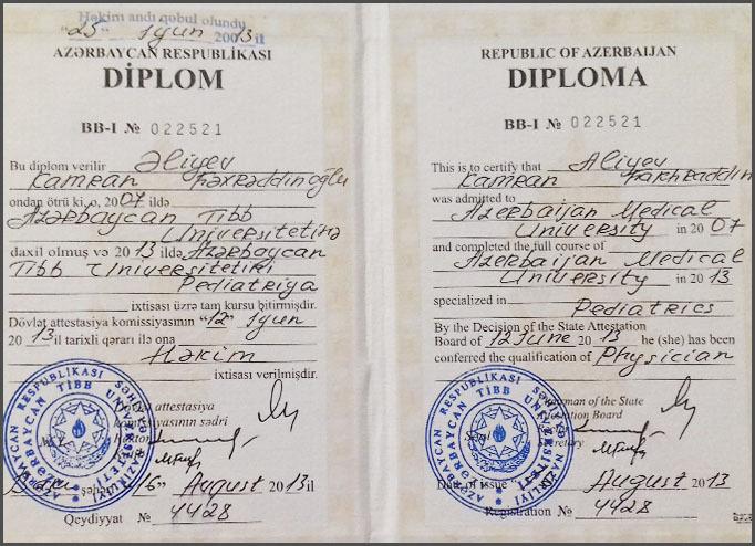 Dimplomlar və sertifikatlar Kamran Əliyev hekimtap.az