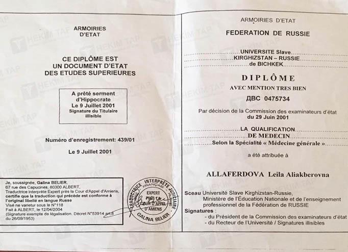 Dimplomlar və sertifikatlar Leyla Allaferdova    hekimtap.az