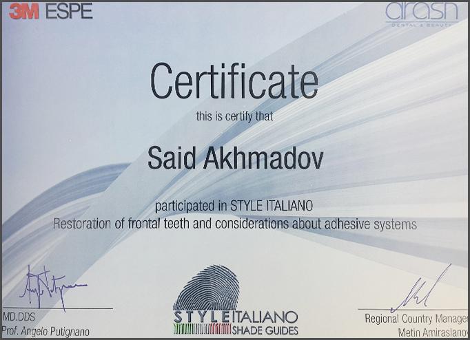 Dimplomlar və sertifikatlar Səid Əhmədov hekimtap.az