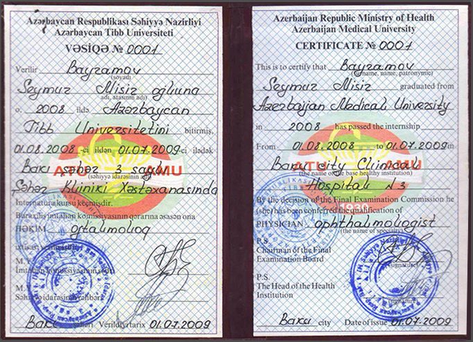 Дипломы и сертификаты Сеймур  Байрамов hekimtap.az