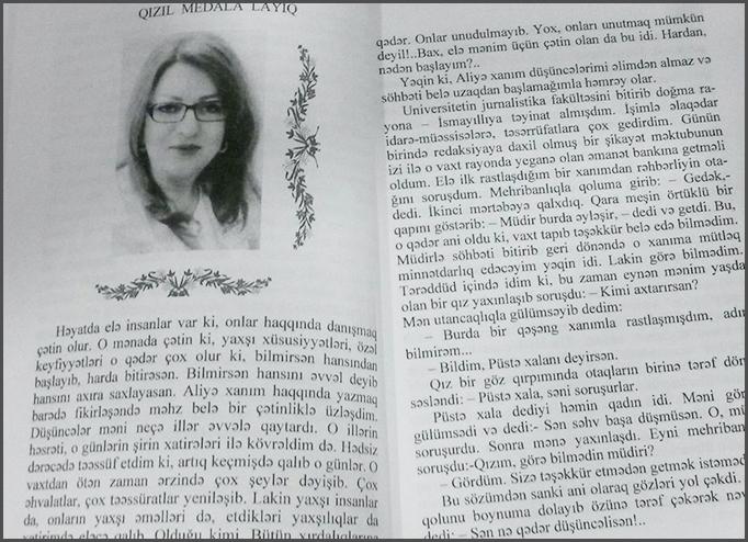 Dimplomlar və sertifikatlar Aliyə Axundzadə hekimtap.az