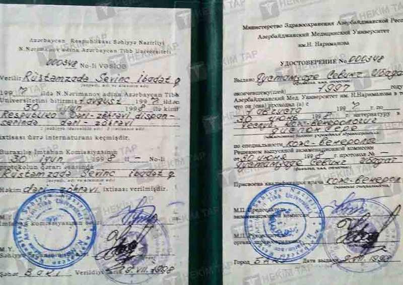 Dimplomlar və sertifikatlar Sevinc Rüstəmzadə  hekimtap.az