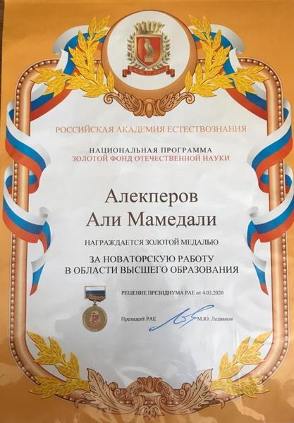 Diplomas and Certificates Ali  Alekberov hekimtap.az