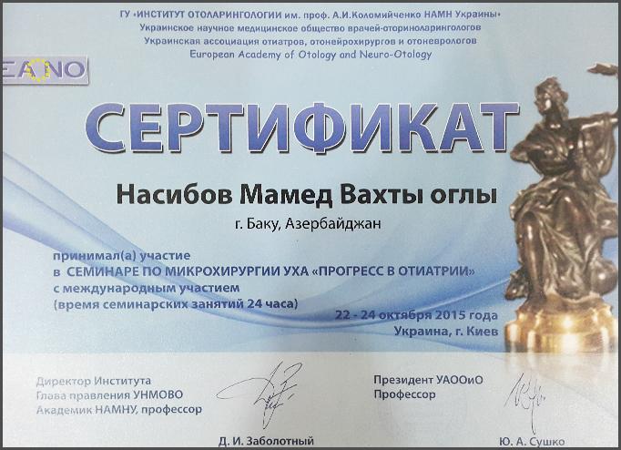 Дипломы и сертификаты Мамед  Насибов hekimtap.az