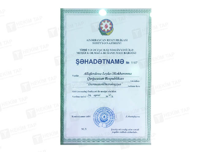 Дипломы и сертификаты Лейла  Аллафердова hekimtap.az