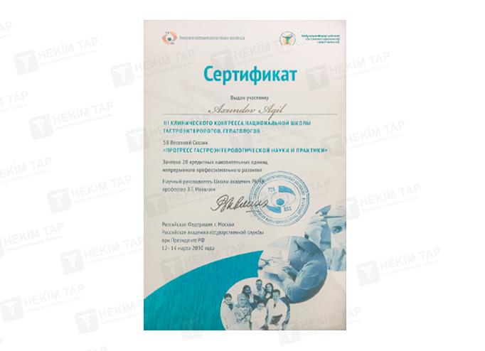 Дипломы и сертификаты Агиль  Ахундов hekimtap.az