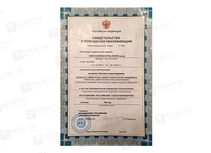 Dimplomlar və sertifikatlar Könül  Yusif hekimtap.az