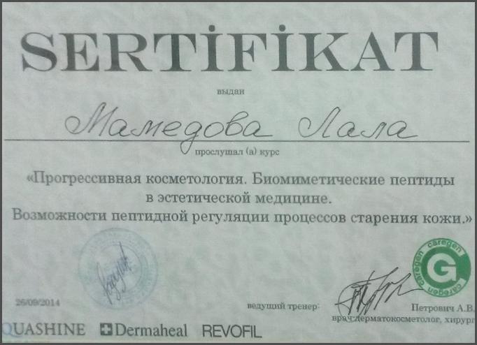 Dimplomlar və sertifikatlar Lalə Məmmədova hekimtap.az