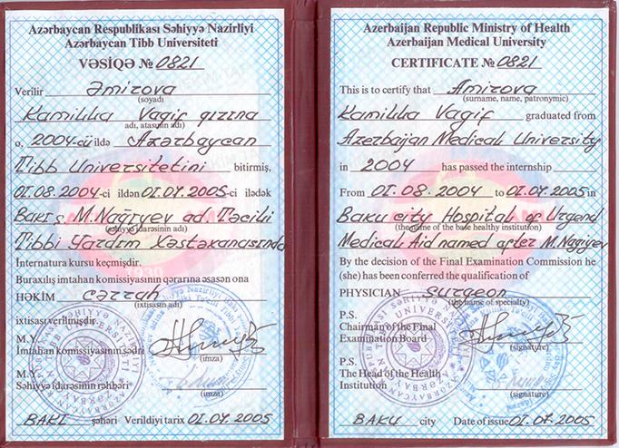 Dimplomlar və sertifikatlar Kamilla Əmirova hekimtap.az