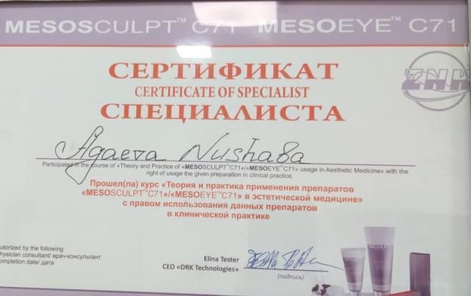 Dimplomlar və sertifikatlar Nuşabə Ağayeva hekimtap.az