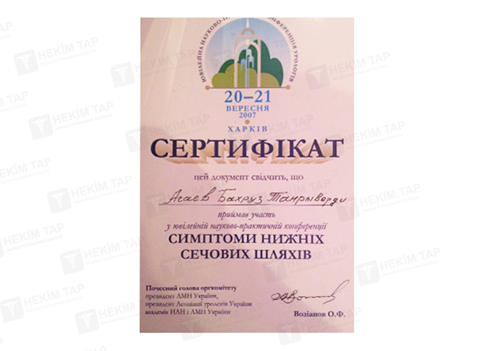 Dimplomlar və sertifikatlar Bəhruz Ağayev hekimtap.az