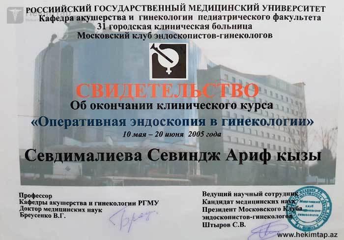 Dimplomlar və sertifikatlar mama-ginekoloq sevinc sevdimalıyeva
