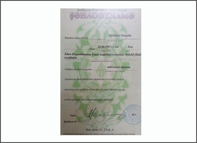 Dimplomlar və sertifikatlar Kameliya İftixari hekimtap.az