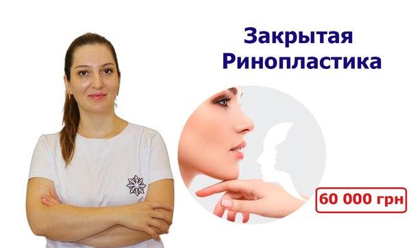Эстетическая закрытая ринопластика hekimtap.az