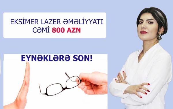 Eksimer lazer əməliyyatı cəmi 800 manat hekimtap.az
