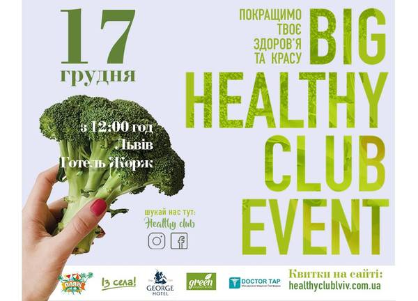 Big Healthy Club Event