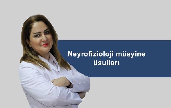 Neyrofizioloji müayinə üsulları