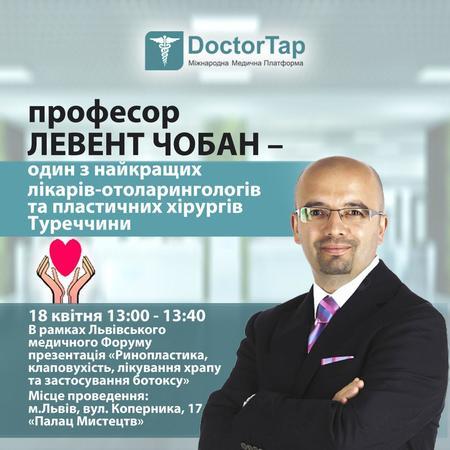 Презентація DoctorTap Ukraine на Львівському Медичному Форумі  doctortap.com.ua