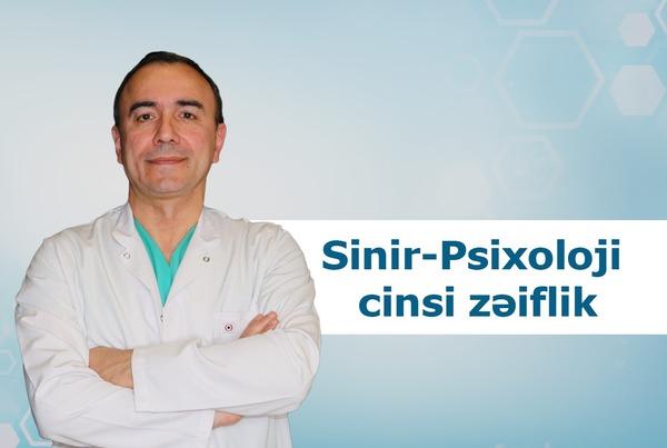 Sinir-Psixoloji cinsi zəiflik