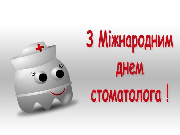 Дякуємо за наші посмішки!!! doctortap.com.ua